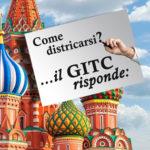 2017-05b GITC risponde